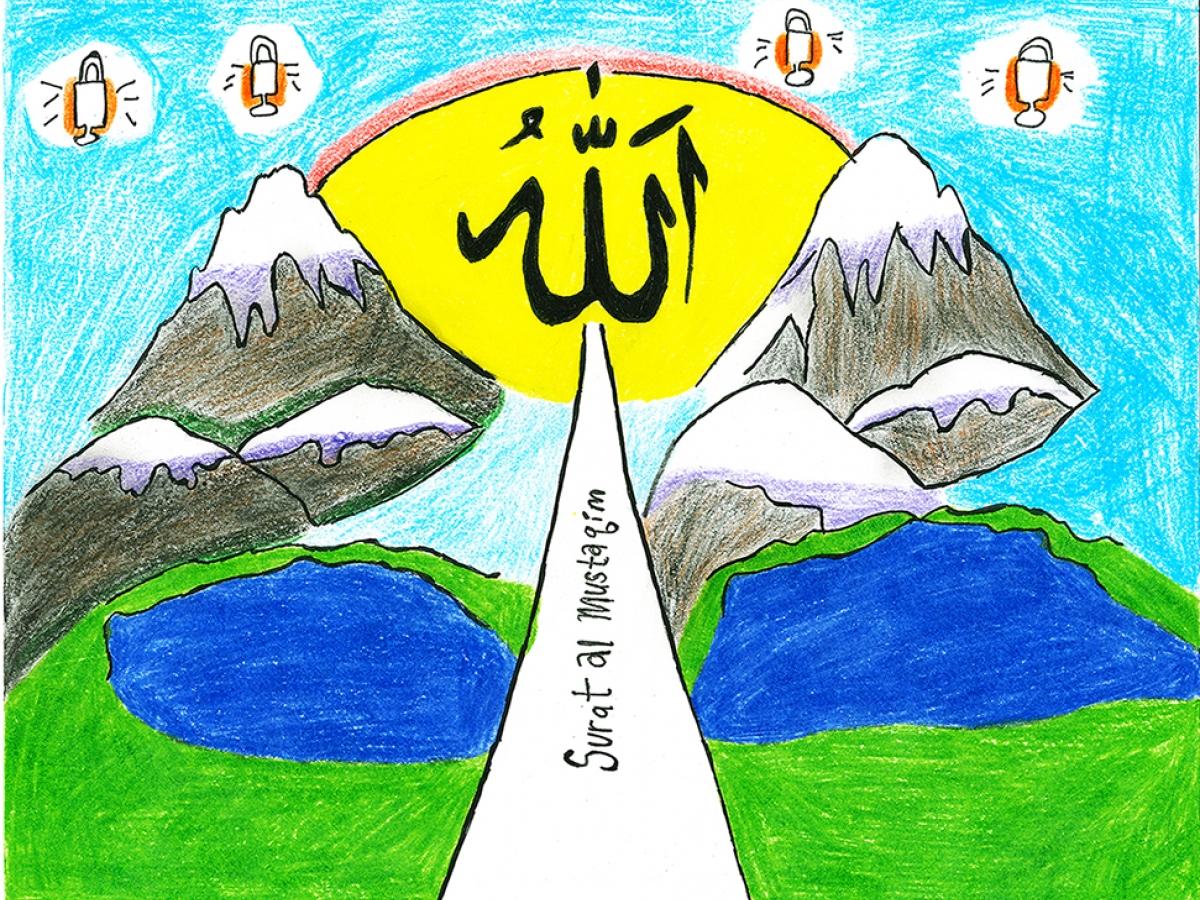 Aṣ-Ṣirāṭ al-Mustaqīm, by Mohamed El-Abtah