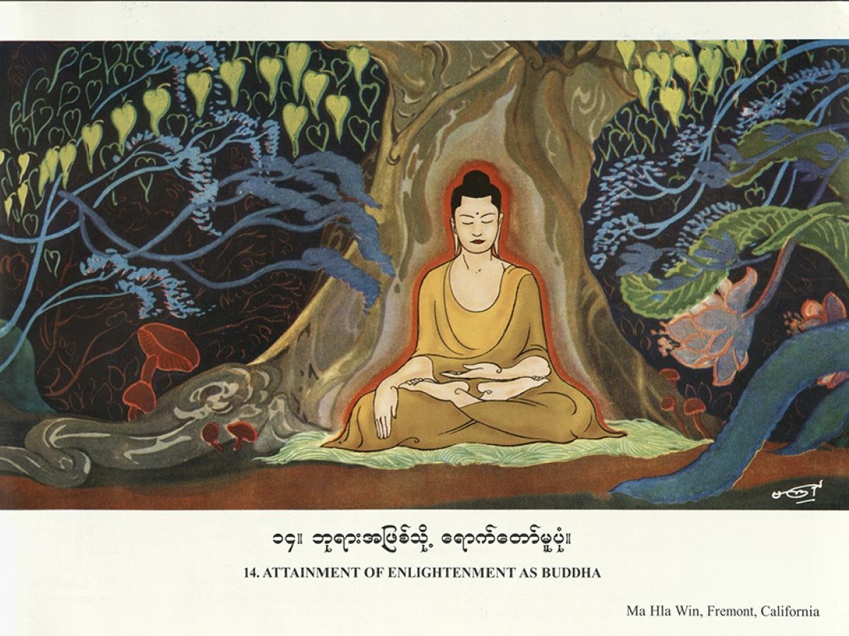 From Bhivamsa, Ashin Janaka. The Illustrated History of Buddhism. Illustrated by U Ba Kyi. Central Young Men's Buddhist Association (YMBA) Association, 1951.