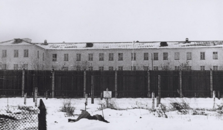 The perimeter of Talgar Special Psychiatric Hospital, Alma-Ata. Peter Reddaway Photograph Collection.