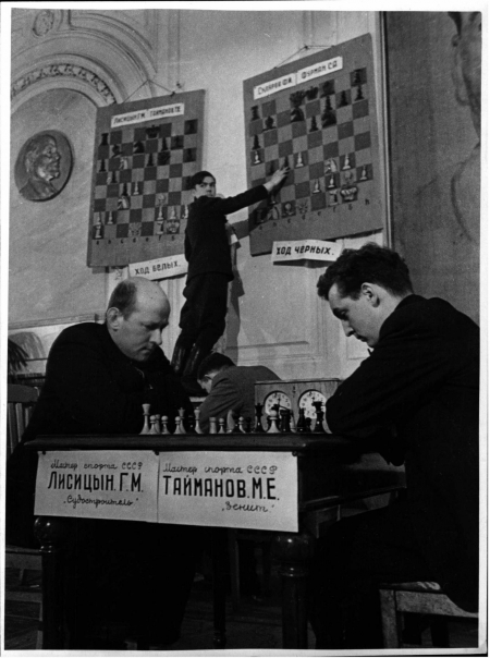 Match between chess masters G. Lisitsyn and M. Taimanov in the Leningrad city chess title tournament.