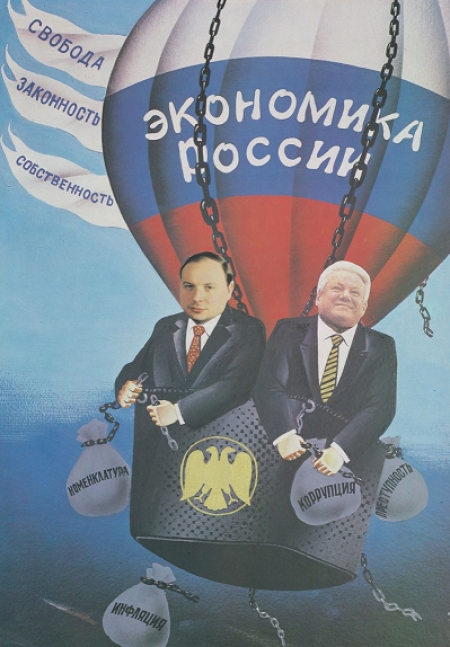 Two men in a hot air balloon decorated like the Russian flag