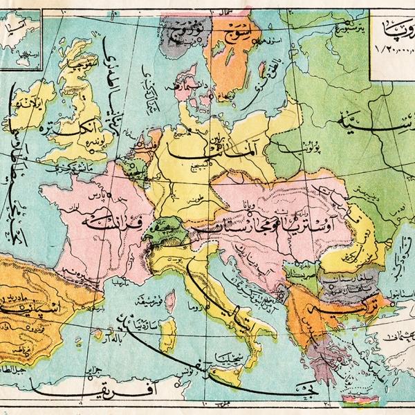 Europe. Unknown (ca. mid 1900s). Urdu. 7.5² x 9²