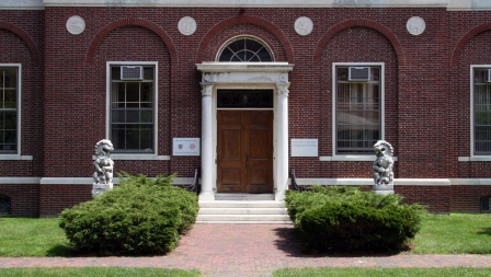 Exterior Of The Harvard Yenching Library